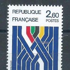 Sellos: R18/ FRANCIA NUEVOS ** MNH, Y&T 2214, 1982. Lote 93800745
