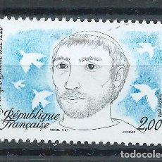 Stamps - R18/ FRANCIA NUEVOS ** MNH, Y&T 2198, 1982 - 93925325
