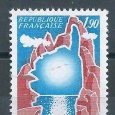 Sellos: R18/ FRANCIA NUEVOS ** MNH, Y&T 2197, 1982. Lote 93925520