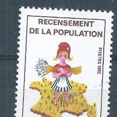 Sellos: R18/ FRANCIA NUEVOS ** MNH, Y&T 2202, 1982. Lote 93926860