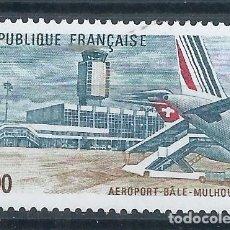 Sellos: R18/ FRANCIA NUEVOS ** MNH, Y&T 2203, 1982. Lote 93927065