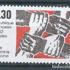 Sellos: R18/ FRANCIA NUEVOS ** MNH, Y&T 2204, 1982. Lote 93927230