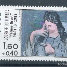 Stamps - R18/ FRANCIA NUEVOS ** MNH, Y&T 2205,1982 - 94159275