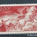 Sellos: R18.G13/ FRANCIA NUEVOS ** MNH, Y&T A19, 1946, CATALOGO 7,00€. Lote 152607496