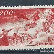 Sellos: R18.G13/ FRANCIA NUEVOS ** MNH, Y&T A19, 1946, CATALOGO 7,00€. Lote 94994635