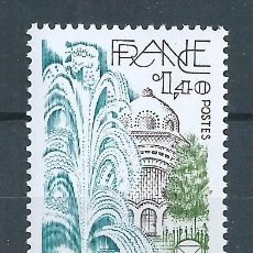 Sellos: R18/ FRANCIA NUEVOS ** MNH, Y&T 2144, 1981. Lote 95423583