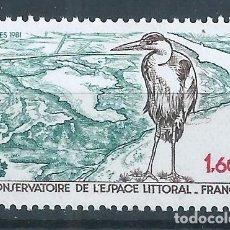 Sellos: R18/ FRANCIA NUEVOS ** MNH, Y&T 2146, 1981. Lote 95424003