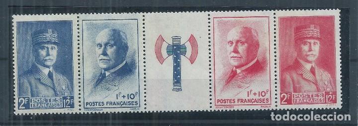 R18/ FRANCIA NUEVOS ** MNH, Y&T 571A, 1943 (Sellos - Extranjero - Europa - Francia)