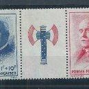 Sellos: R18/ FRANCIA NUEVOS ** MNH, Y&T 571A, 1943. Lote 95424939