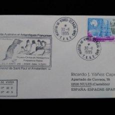Sellos: SOBRE CON SELLO Y MATASELLOS. ANTARTIDA FRANCESA. 1995. MARTIN VIVIES. Lote 95841343