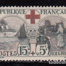 Sellos: FRANCIA 1918 YVERT Nº 156 MHN . Lote 96804847
