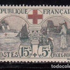 Sellos: FRANCIA , 1918 YVERT Nº 156 MH . Lote 96804935
