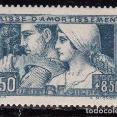 Sellos: FRANCIA , 1928 YVERT Nº 252 TIPO I , MHN. Lote 96805587