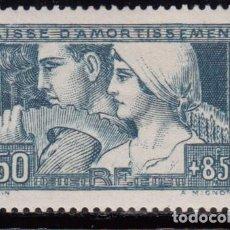 Sellos: FRANCIA , 1928 YVERT Nº 252 TIPO I , MH . Lote 96805735