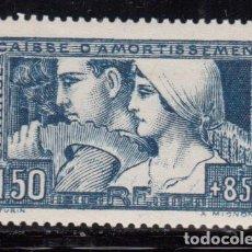Sellos: FRANCIA , 1928 YVERT Nº 252 TIPO III , MH . Lote 96805923