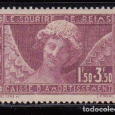 Sellos: FRANCIA , 1930 YVERT Nº 256 , MH . Lote 96806027