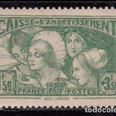 Sellos: 1931 YVERT Nº 269 , MHN . Lote 96806091
