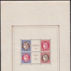Sellos: FRANCIA , 1937 YVERT Nº 3 MH . Lote 96806279