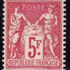 Sellos: FRANCIA , 1925 YVERT Nº 216 MH . Lote 96806399