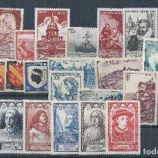 Sellos: R18/ FRANCIA Y&T 748/71, MNH **, AÑO 1946 COMPLETO. Lote 96938611