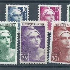 Sellos: R18/ FRANCIA, Y&T 725/33, MNH **. CATALOGO 48,00. Lote 96938919