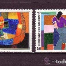 Sellos: FRANCIA 1986 IVERT 2413/4 *** SERIE ARTÍSTICA - OBRAS DE MAURICE ESTEVE Y ALBERTO MAGNELLI . Lote 97677111
