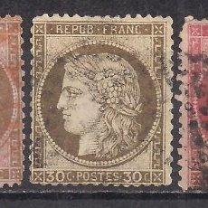 Sellos: FRANCIA 1872 - USADO. Lote 101734219
