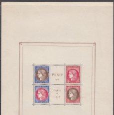 Sellos: 1937 YVERT Nº 3 / * /. Lote 103557095