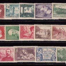 Sellos: FRANCIA 1937 LOTE DE SELLOS / * / . Lote 103593883
