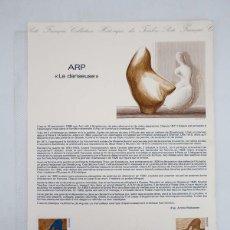 Sellos: COLLECTION HISTORIQUE DE TIMBRE 40-86. ARP. LA DANSEUSE POSTE FRANÇAIS, 1986. Lote 103691847