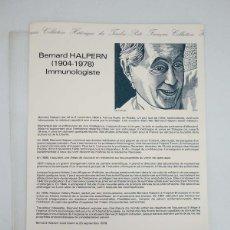 Sellos: COLLECTION HISTORIQUE DE TIMBRE 08-87. BERNARD HALPERN 1904-1978 INMUNOLOGISTE POSTE FRANÇAIS, 1987. Lote 103691996