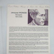 Sellos: COLLECTION HISTORIQUE DE TIMBRE 09-87. JACQUES MONOD 1910-1976 BIOLOGISTE POSTE FRANÇAIS, 1987. Lote 103692000