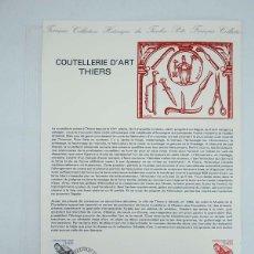 Sellos: COLLECTION HISTORIQUE DE TIMBRE 11-87. COUTELLERIE D'ART THIERS POSTE FRANÇAIS, 1987. Lote 103692012
