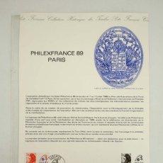 Sellos: COLLECTION HISTORIQUE DE TIMBRE 12-87. TP LIBERTE PHILEXFRANCE 89 PARIS POSTE FRANÇAIS, 1987. Lote 103692016