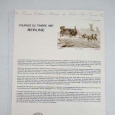 Sellos: COLLECTION HISTORIQUE DE TIMBRE 13-87. JOUNÉE DU TIMBRE 1987, LA BERLINE POSTE FRANÇAIS, 1987. Lote 103692020