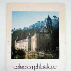 Sellos: COLLECTION PHILATÉLIQUE DES PTT DE FRANCE 01-83. CARPETA 7 SELLOS Y 7 LÁMINAS, 1983. Lote 103692032