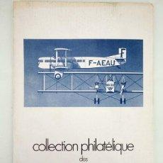 Sellos: COLLECTION PHILATÉLIQUE DES PTT DE FRANCE 01-84. CARPETA 7 SELLOS Y 7 LÁMINAS, 1984. Lote 103692036