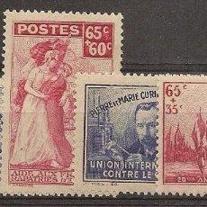 Sellos: FRANCIA YVERT 400/403** MNH VISTA BRITÁNICA REPATRIADOS 1938 NL119. Lote 104280127