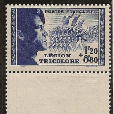Sellos: FRANCIA YVERT 566A ** MNH POR LA LEGIÓN PAREJA CON INTERVALO 1942 NL186. Lote 104281223