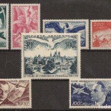 Sellos: FRANCIA AÑO COMPLETOS 1946/1947 CORREO AÉREO YVERT 16/22**MNH NL223. Lote 104282243