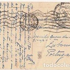 Sellos: FRANCIA & POSTALE,RELICARIO DE SANTA TERESITA,OFERTA DE LA NACIÓN DE BRASIL,PARÍS, LISBOA 1930 (42). Lote 104360831
