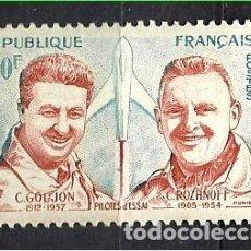 Sellos: YT 1213 FRANCIA 1959. Lote 122149044
