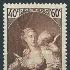 Sellos: FRANCIA 1939 AU PROFIT DU MUSEÉ POSTAL Y&T 446 . Lote 104594735