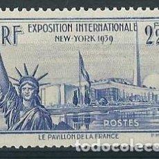 Sellos: FRANCIA 1939 EXPOSICIÓN INTERNACIONAL DE NEW YORK Y&T 426. Lote 104594947