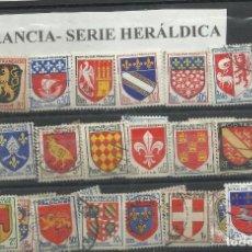 Sellos: LOTE DE SELLOS DE FRANCIA SERIE HERÁLDICA. Lote 105141759