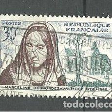 Sellos: YT 1214 FRANCIA 1959. Lote 156548865