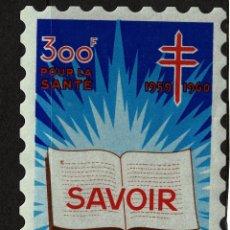 Sellos: TIMBRE: VIGNETTE SAVOIR SE PROTÉGER 1959 / 1960, VALEUR 300F POUR LA SANTÉ.. Lote 105756495