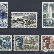 Sellos: FRANCIA 1969 IVERT 1603/8 *** 25º ANIVERSARIO DE LA LIBERACIÓN - MARISCAL LECRERE. Lote 107976507