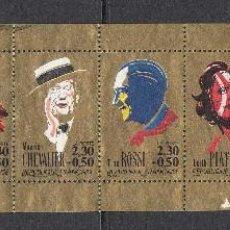 Sellos: FRANCIA 1990 - PERSONAJES DEL CINE FRANCES - YVERT 2649-2654º USADOS. Lote 109876315