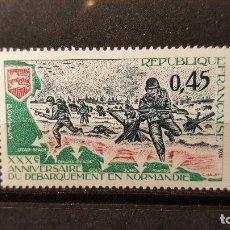 Sellos: SELLO NUEVO FRANCIA 1974. XXX ANIVERSARIO DESEMBARCO EN NORMANDIA. 8 DE JUNIO DE 1974. Lote 109917447